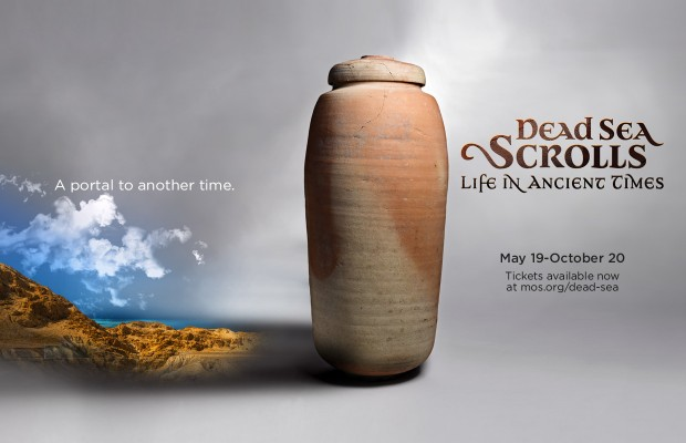 Museum of Science – Dead Sea Scrolls